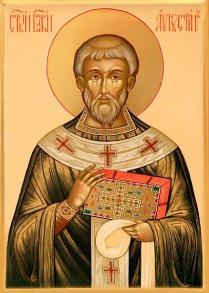Святой Августин, епископ Иппонийский
