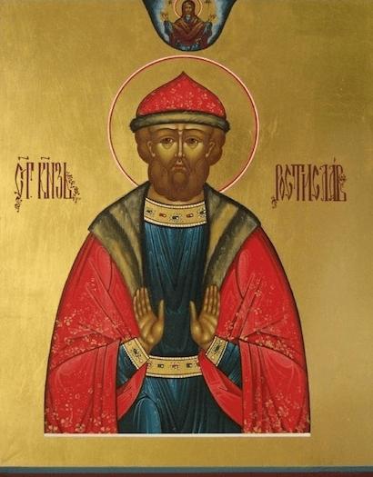 Святой князь Ростислав