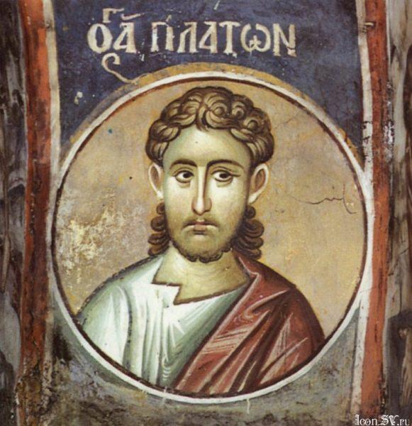 Святой мученик Платон