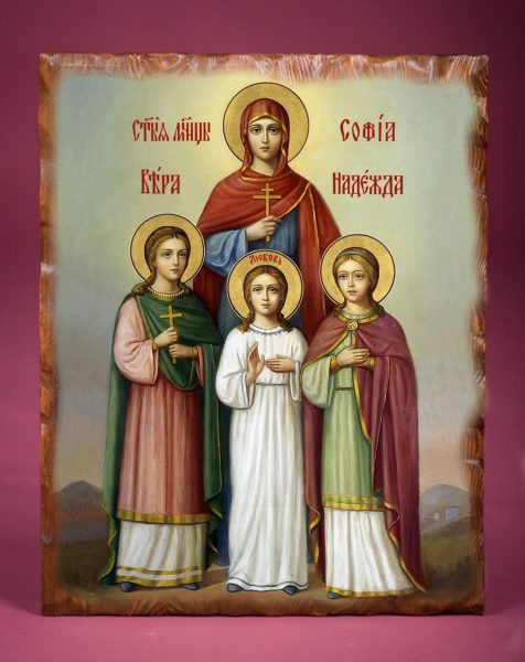 Вера, Надежда, Любовь и София Римские