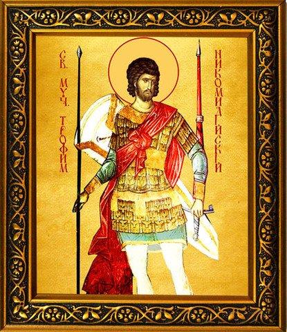 Воин-мученик Трофим Никомидийский