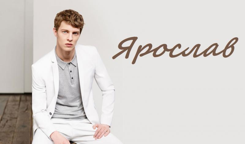 Имя Ярослав: происхождение, значение и характеристика