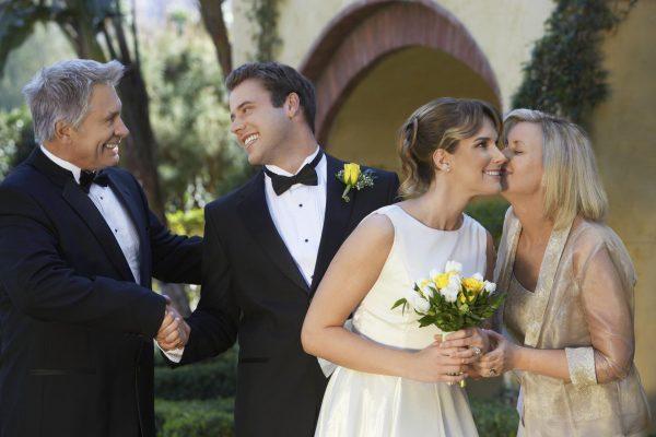 Жених и невеста с родителями