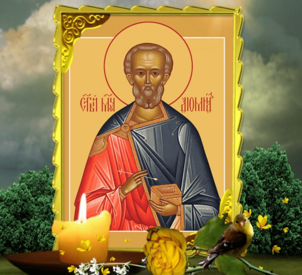 Святой мученик Диомид Тарсянин