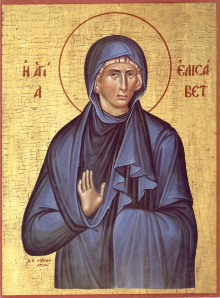 Святая Елисавета Константинопольская