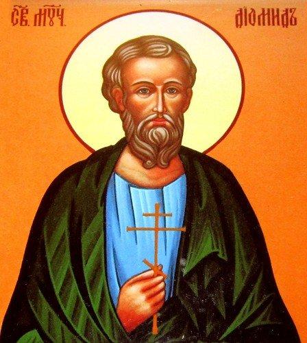 Святой мученик Диомид Кесарийский