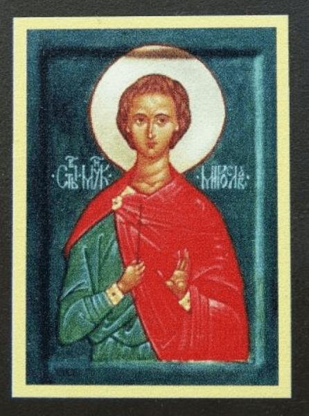 Святой мученик Мирослав