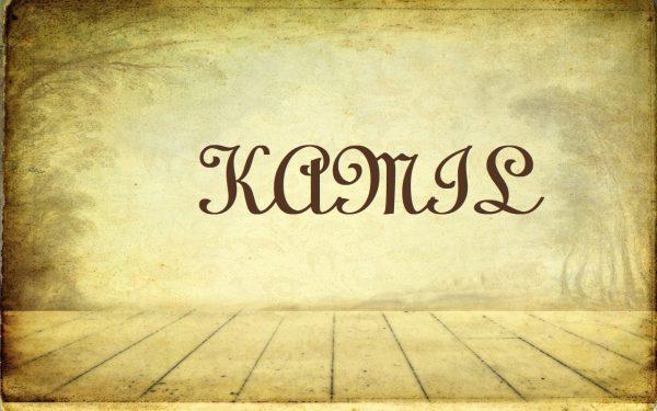 Надпись KAMIL