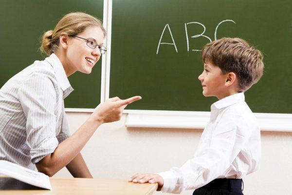 Мальчик и учитель