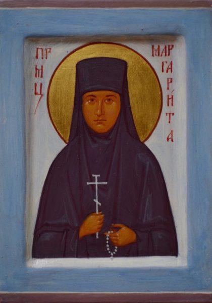 Маргарита Закачурина