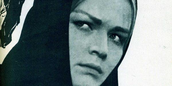 Кадр из фильма «Виринея»