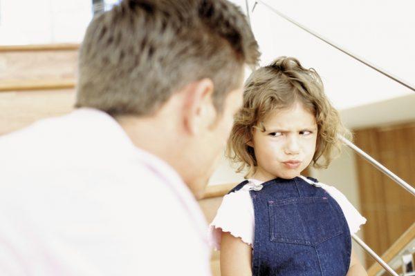 Девочка с папой