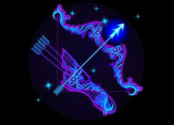 Знак Зодиака — Стрелец