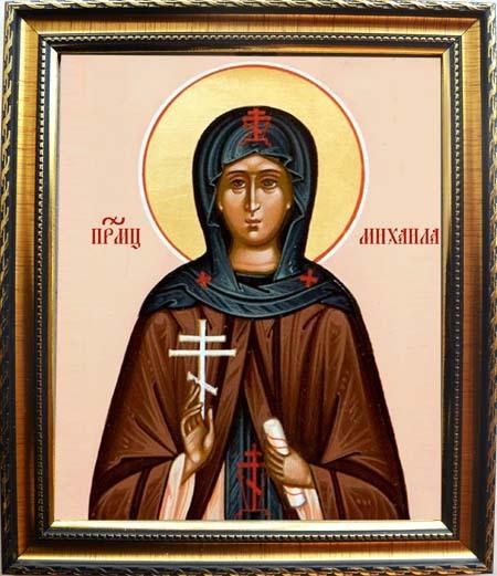 Схимонахиня Михаила