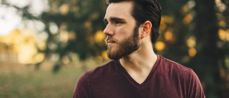 Парень с бородой